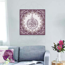 Load image into Gallery viewer, Islamic Canvas of Ayatul Kursi in Purple Islamic Pattern Canvas