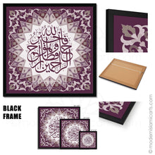 Load image into Gallery viewer, Purple Islamic Canvas of Surah Yusuf in Islamic Pattern Natural Frame
