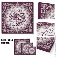 Load image into Gallery viewer, Purple Islamic Pattern Islamic Canvas of Surah Yusuf Black Frame
