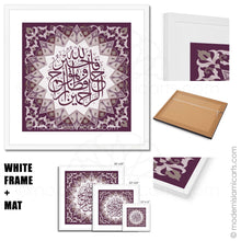 Load image into Gallery viewer, Purple Islamic Pattern Islamic Canvas of Surah Yusuf Natural Frame with Mat