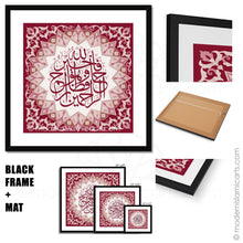 Load image into Gallery viewer, Surah Yusuf Islamic Wall Art Red Islamic Pattern White Frame with Mat