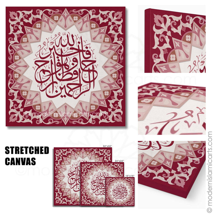 Red Islamic Pattern Islamic Wall Art of Surah Yusuf Black Frame