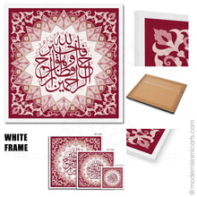 Load image into Gallery viewer, Islamic Pattern Surah Yusuf Islamic Wall Art in Red  Framed Canvas