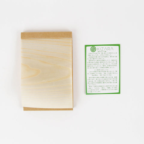 Wood Sheet Memo Pad