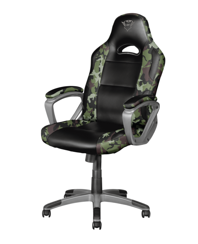 Display | GXT 705C Ryon Gaming Chair | Camo