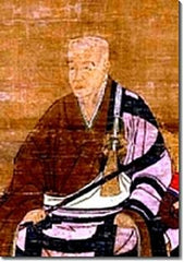Eisai monk who brought tea to Japan