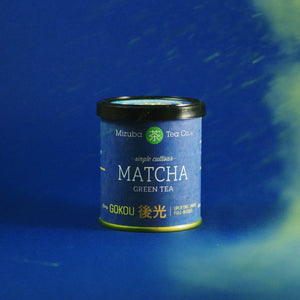 Single cultivar matcha green tea