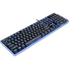 Redragon K509 DYAUS Backlit Illuminated Gaming Keyboard