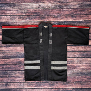 Vintage Japanese Firefighter's Coat