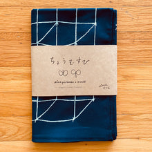 Load image into Gallery viewer, 100 mina perhonen Organic Cotton | tsutsumu Navy