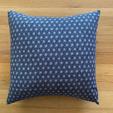 Load image into Gallery viewer, Blue Gold Asanoha Print Cushion Cover