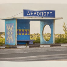 Load image into Gallery viewer, Soviet Bus Stops