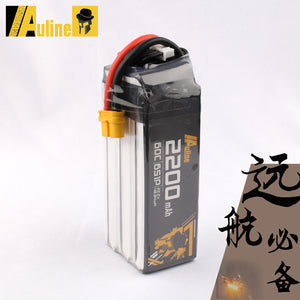 Auline 2200mah 6S 22.2v 60C XT60 for 7INCH FPV and Wing Long Range