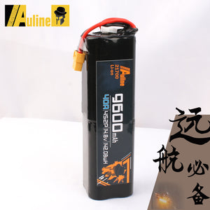 Auline 21700 Li-on Pack 9600mah 4S2P 14.8v 40A XT60 for Wings Long Range Flying