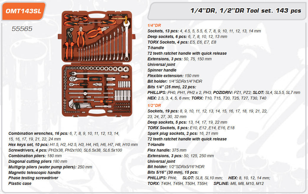 Tool set 143 OMT143SL Mechanics, Garage & Household Tools Ombra