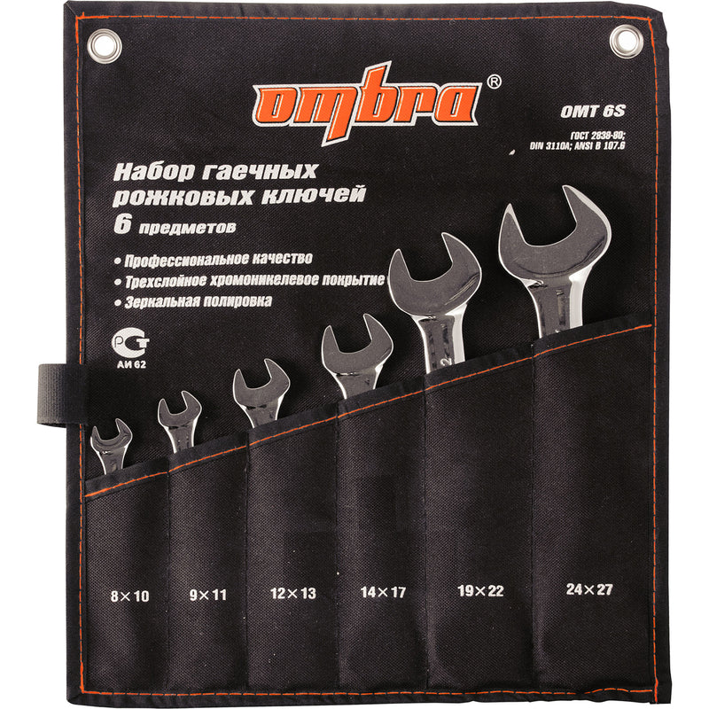 Double open spanner set 6 pcs OMT6S Ombra Tools 1