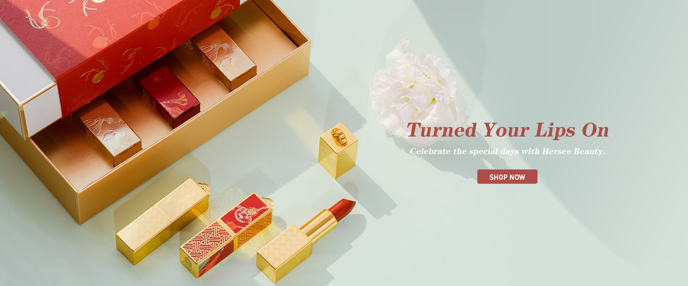 HERSEE BEAUTY-Drawing inspiration from the Palace Museum