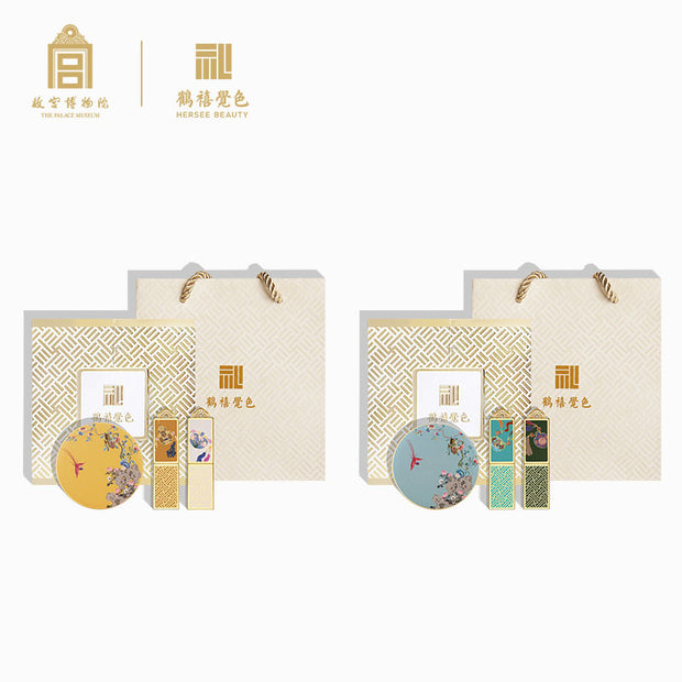 Heavenly Radiance Royal Pouch Gift Set