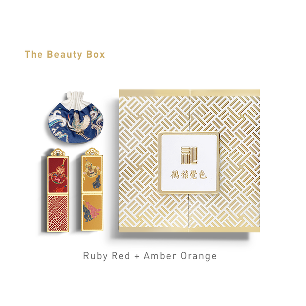 Lipsticks Gift Box- The palace Museum Lipstick