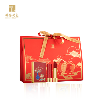 The Gift Box Of The Year Of OX