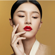 New Ruby Red- The Palace Museum Pouch Lipstick