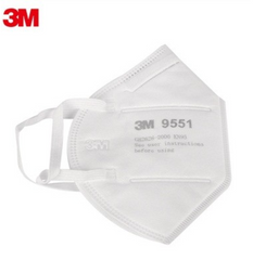 3M 9551 Anti Particle Mask (50 Pieces)