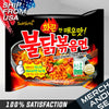 Samyang Hot Chicken Flaver Ramen Buldak Korean Spicy Noodle (5 Pack)