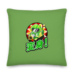 Sentai Churchill 変形 Transform! Premium Pillow
