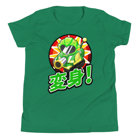 Sentai Churchill Shirt 変形 Transform! (Youth)