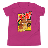 Big Monkey 大猿 Shirt (Youth)