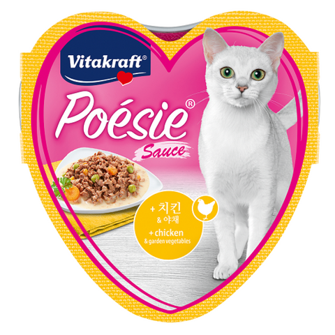 Vitakraft Poesie Hearts - Chicken & Garden Veg