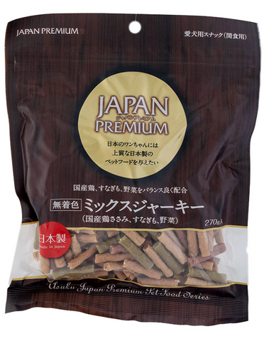 Premium Chicken Breast Cut Jerky
