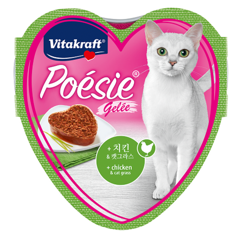 Vitakraft Poesie Hearts - Chicken & Cat Grass