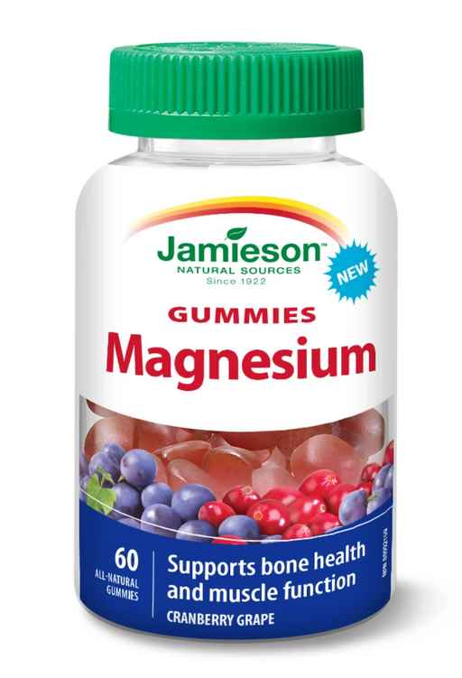 Jamieson Magnesium Gummies 60 All-Natural Gummies