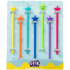 Lunch Punch Stix - Rainbow (7 Pack)