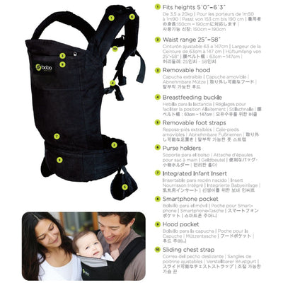 Boba 4G Carrier - Wildflower - Baby Carrier - Boba - Carry Them Close