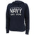 Navy Champion Ladies Distressed Hood (Navy)