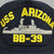 NAVY USS ARIZONA BB-39 HAT 1