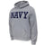 NAVY CORE HOODED SWEATSHIRT (GREY) 2