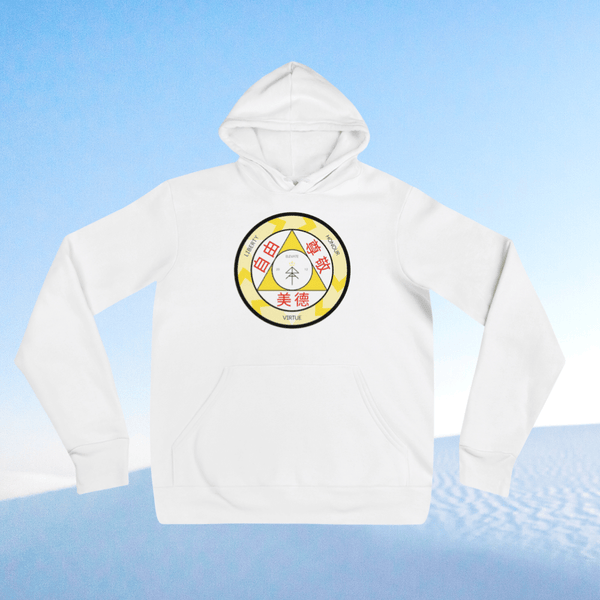 Liberty Honor Virtue Hoodie