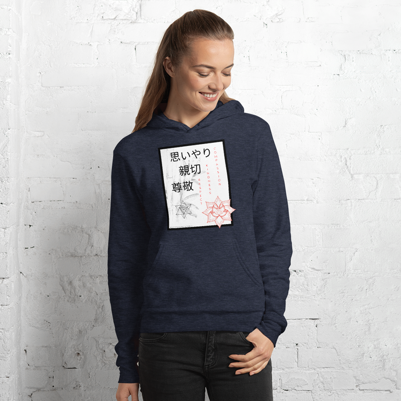 Compassion Kindness Respect Hoodie