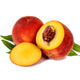 Air-flown Fresh Yellow Flesh Peaches