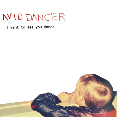 Avid Dancer - I Want To See You Dance EP