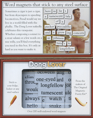 Dong Lover