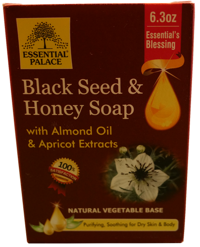 BLACK SEED & HONEY SOAP with ALMOND and APRICOT EXTRACTS (Natural Vegetable Base) Net Weight: 6.3 oz.