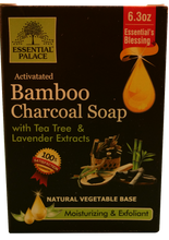 Load image into Gallery viewer, BAMBOO & ACTIVATED CHARCOAL SOAP (Natural Vegetable Based) Net Weight: 6.3 oz.
