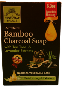 BAMBOO & ACTIVATED CHARCOAL SOAP (Natural Vegetable Based) Net Weight: 6.3 oz.
