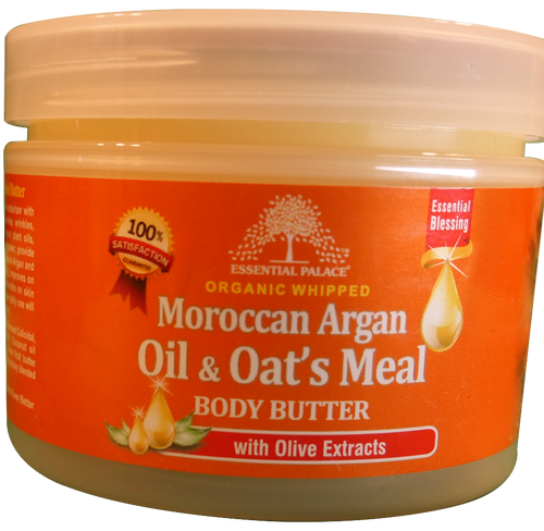 BODY BUTTER ARGAN OIL & OATS MEAL
