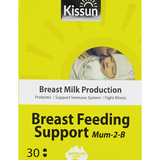 KISSUN Breast Feeding Support 30 Capsules (Lactation support)