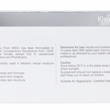 KISSUN Beauty From Within  (Maintain healthy skin)